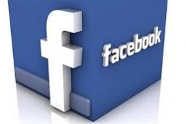 κατάλογος FB